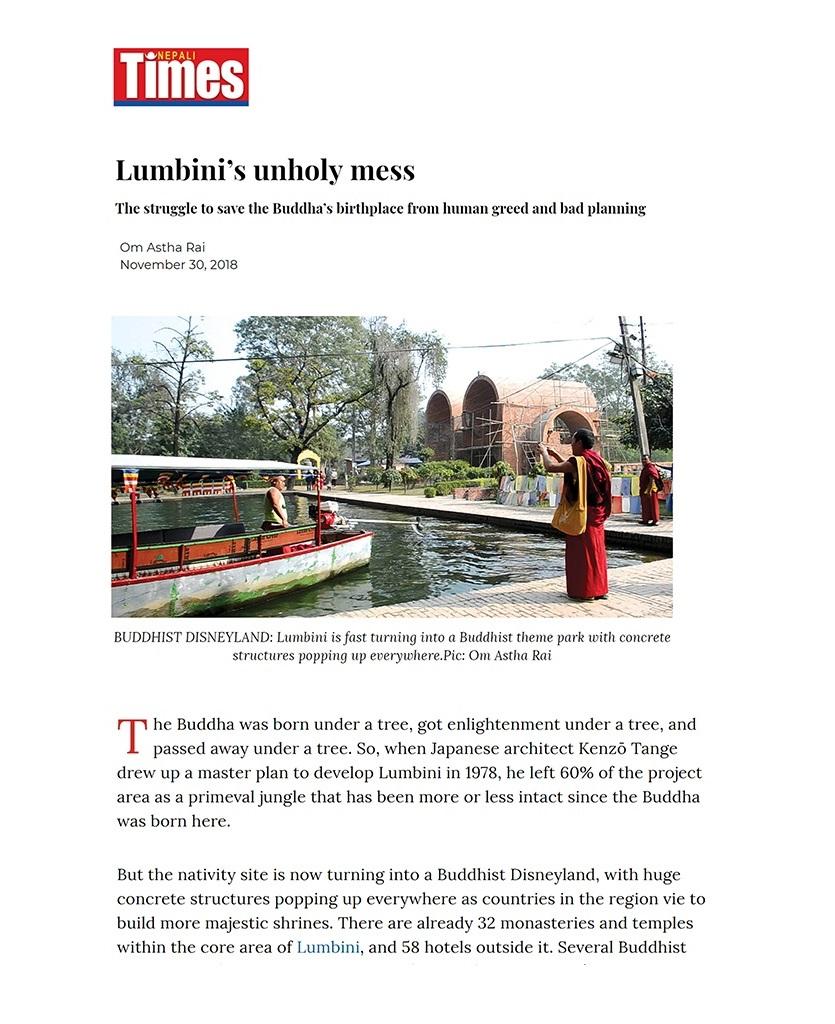 Nepali-Times-_-Lumbini's-unholy-mess_1