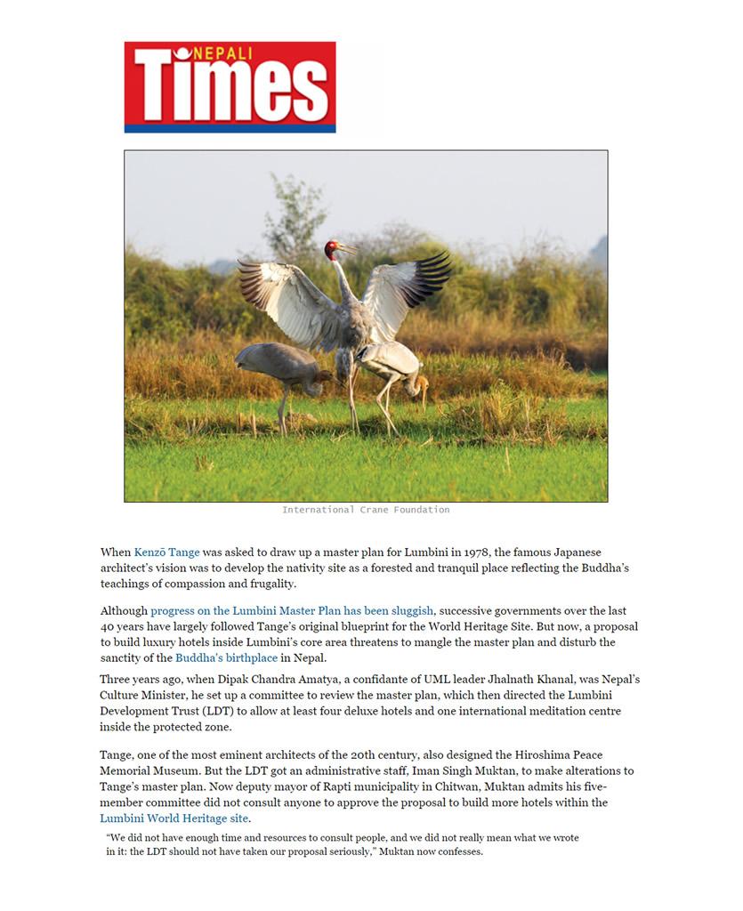 NepaliTimes_2018